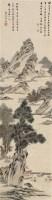 春山访友 立轴 设色纸本 - 文嘉 - 中国书画专场(二) - 2011年迎春艺术品拍卖会 -收藏网
