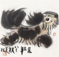 狗 镜片 纸本 - 128065 - 中国书画(二) - 2011年春季拍卖会 -收藏网