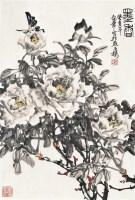 墨香 画片 设色纸本 - 4318 - 中国书画(一) - 2011秋季拍卖会 -中国收藏网