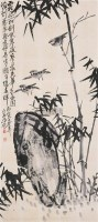 竹石图 镜心 绢本水墨 - 149209 - 中国书画 - 2006春季拍卖会 -中国收藏网
