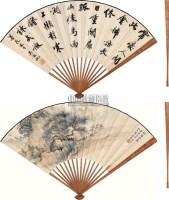 吴湖帆(1894-1968)、彭恭甫书法•山水 成扇 -  - 中国书画(二) - 2007秋季艺术品拍卖会 -收藏网