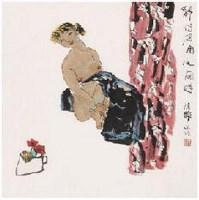 陈醉  静待深闺夜阑时 镜心 - 陈醉 - 中国书画 - 2007年秋季艺术品拍卖会 -收藏网