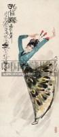 孔雀舞 立轴 设色纸本 - 147199 - 中国书画 瓷器工艺品 - 2007迎新艺术品拍卖会 -收藏网