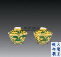 青花龙纹盘 -  - 珍瓷雅玩 - 2007春季艺术品拍卖会 -中国收藏网