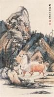 山水 双马 立轴 - 溥佺 - 中国书画(一)   - 2006年秋季艺术品拍卖会 -收藏网
