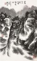 山水 立轴 - 赖少其 - 名家字画精品专场 - 2011秋季中国名家字画精品拍卖会 -中国收藏网