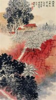 红岩 立轴 纸本 - 钱松岩 - 中国书画 - 2011当代艺术品拍卖会 -收藏网