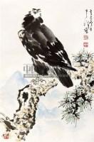 松鹰图 立轴 绢本 - 1722 - 中国当代名家书画专场 - 2011年春季艺术品拍卖会 -收藏网