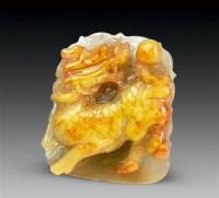 麒麟挂牌 -  - 中国玉器杂项专场 - 2011首届秋季拍卖会 -收藏网
