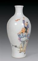 粉彩人物梅瓶 -  - 书画杂件 - 2007迎春文物艺术品拍卖会 -收藏网