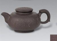 现代 紫砂相与壶茶缘壶 -  - 中国书画紫砂茗壶 - 2006年秋季拍卖会 -收藏网