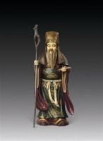 漆器象牙财神 -  - 文玩杂项专场 - 2011年秋季艺术品拍卖会 -收藏网