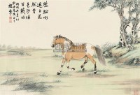 骏马 横幅 纸本 - 140227 - 中国书画 - 2011年春季艺术品拍卖会 -收藏网