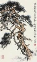洪世清松樹 -  - 中国书画名家作品专场 - 2008秋季艺术品拍卖会 -收藏网