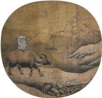 牧牛图 镜框 设色绢本 -  - 成扇 小品 册页专场 - 2011年首届艺术品拍卖会 -中国收藏网