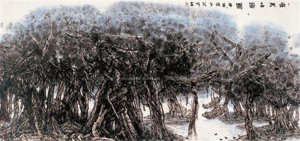 李宝林 山水画《南海古风图》 镜心 纸本