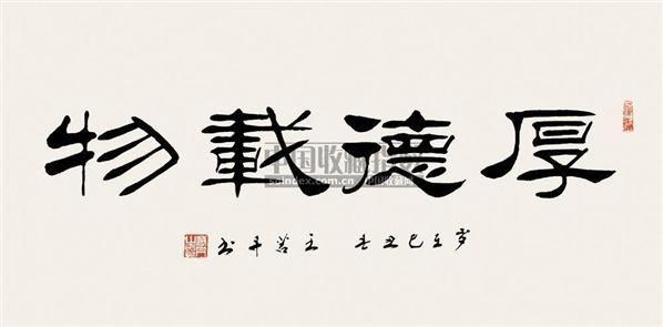 logo logo 标志 设计 矢量 矢量图 素材 图标 598_295
