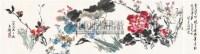 四时花卉 镜片 设色纸本 - 王雪涛 - 中国书画(二) - 2011夏拍艺术品拍卖会 -收藏网