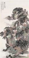 叠■丹枫图 镜心 设色纸本 - 石进旺 - 中国当代书画专场 - 2007夏季艺术品拍卖会 -收藏网