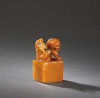 黄芙蓉兽钮方章 -  - 中国古董珍玩(l) - 2011年秋季拍卖会 -收藏网
