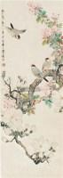 花鸟 立轴 纸本 - 148782 - 中国书画 - 2011金秋艺术品大型拍卖会 -收藏网