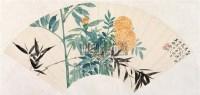 金城 1925年作 花卉扇面 镜心 设色纸本 - 金城 - 中国书画(二) - 2006秋季艺术品拍卖会 -收藏网