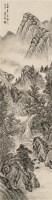 仿元人山水 立轴 设色纸本 - 袁尚统 - 中国书画专场(二) - 2011年迎春艺术品拍卖会 -收藏网