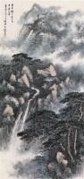 俞子才 山水 镜心 设色纸本 - 俞子才 - 中国书画 - 2006年秋季拍卖会 -收藏网