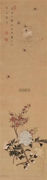 邱德孚 吉祥图 -  - 中国书画(二) - 2007秋季艺术品拍卖会 -收藏网