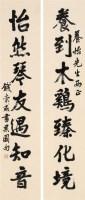 书法对联 立轴 水墨纸本 - 钱崇威 - 中国书画 油画 - 2007迎春艺术品拍卖会 -收藏网