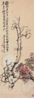 玉堂富贵 立轴 设色纸本 - 吴昌硕 - 中国书画(一) - 2006年秋季拍卖会 -收藏网
