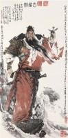 吉庆图 镜心 设色纸本 - 汪国新 - 中国书画 - 2006秋季艺术精品拍卖会 -收藏网