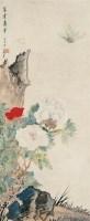 田世光(1916-1999)富贵寿考 - 田世光 - 中国书画(一) - 2007秋季艺术品拍卖会 -收藏网