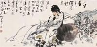吴永良 1990年作 太白诗意 镜心 设色纸本 - 吴永良 - 中国书画(二) - 2006秋季艺术品拍卖会 -中国收藏网