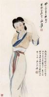 张大千 仕女 -  - 近现代画专场 - 2008年秋季大型艺术品拍卖会 -收藏网