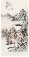 陈崇光 山水 - 陈崇光 - 中国书画(当代) - 2007春季艺术品拍卖会 -收藏网
