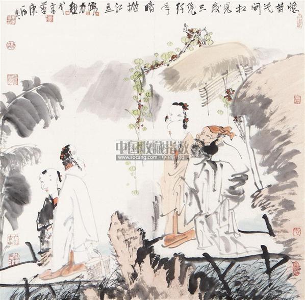 人物 镜片 纸本 - 117435 - 中国当代绘画专场(一) - 2011年首届迎春艺术品拍卖会 -中国收藏网