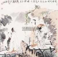 人物 镜片 纸本 - 唐勇力 - 中国当代绘画专场(一) - 2011年首届迎春艺术品拍卖会 -收藏网