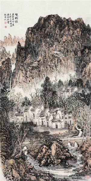 双桥镇 纸本设色 - 4998 - 书画 - 2012新年艺术品拍卖会 -收藏网