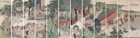 汉宫燕居图 立轴 纸本 -  - 中国古代书画 - 首届艺术品拍卖会 -收藏网