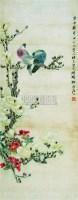 花鸟田世光 - 4069 - 中国书画 - 2010春季艺术品拍卖会 -收藏网