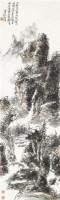 山水 立轴 纸本 - 116142 - 名家翰墨专场 - 2011秋季拍卖会 -收藏网