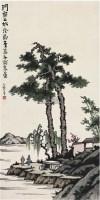 青葱二松图 立轴 设色纸本 - 116635 - 中国书画近现代名家作品专场 - 2008年秋季艺术品拍卖会 -收藏网