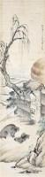 村野人家 立轴 纸本设色 - 124082 - 中国书画专场 - 2011秋季拍卖会 -中国收藏网