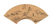 壬午(1642年)作 苍松青溪图 扇面 水墨金笺 - 程邃 - 中国古代书画 - 2006秋季拍卖会 -收藏网