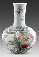 粉彩九桃天球瓶 -  - 古董珍玩 - 2011春季艺术品拍卖会 -收藏网