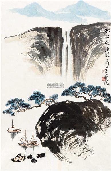 秋江夜泊图  画片 设色纸本 - 140534 - 中国书画(一) - 2011秋季拍卖会 -收藏网