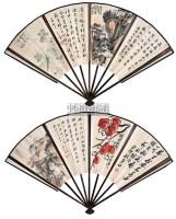 山水 花鸟 书法 成扇 -  - 中国书画 - 2006广州冬季拍卖会 -收藏网