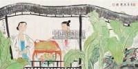 人物 镜心 设色纸本 - 4663 - 中国书画 - 第117期月末拍卖会 -收藏网