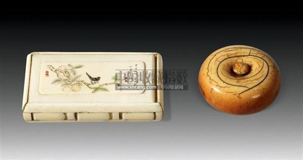 象牙虫盒、柿饼 (两件) -  - 古器风韵专场 - 苏州2011春季艺术品拍卖会 -收藏网